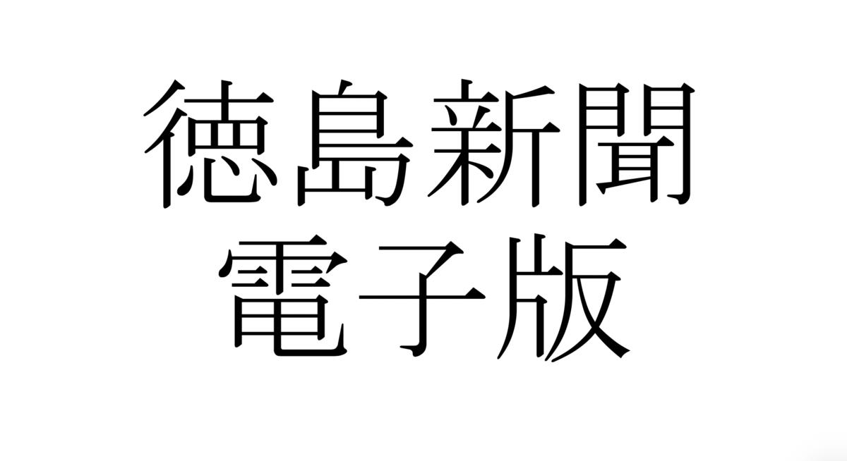 f:id:miyateu:20190420190105p:plain