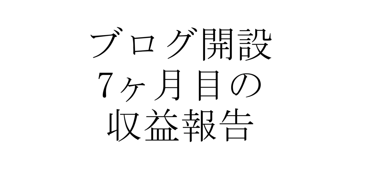 f:id:miyateu:20190501161049p:plain