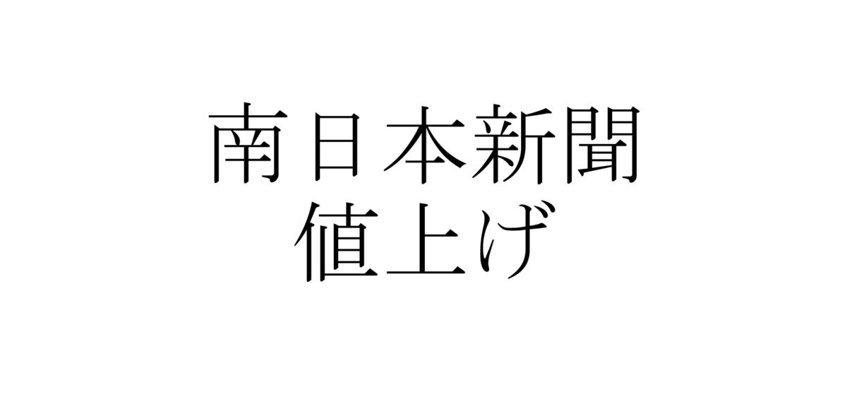 f:id:miyateu:20190502233024p:plain