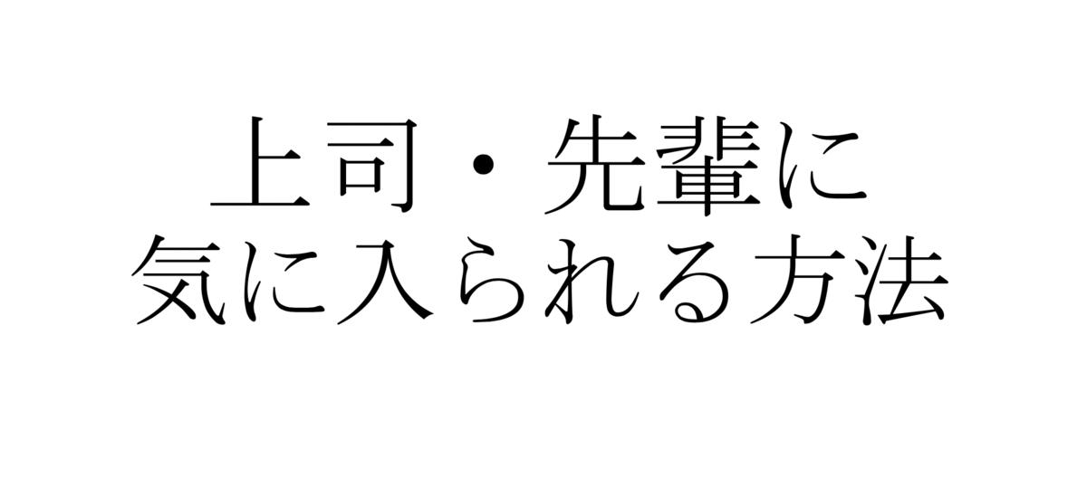f:id:miyateu:20190508233853p:plain