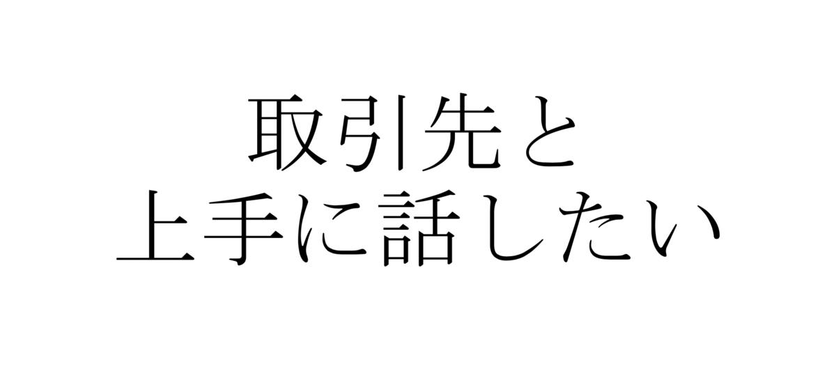 f:id:miyateu:20190615170030p:plain