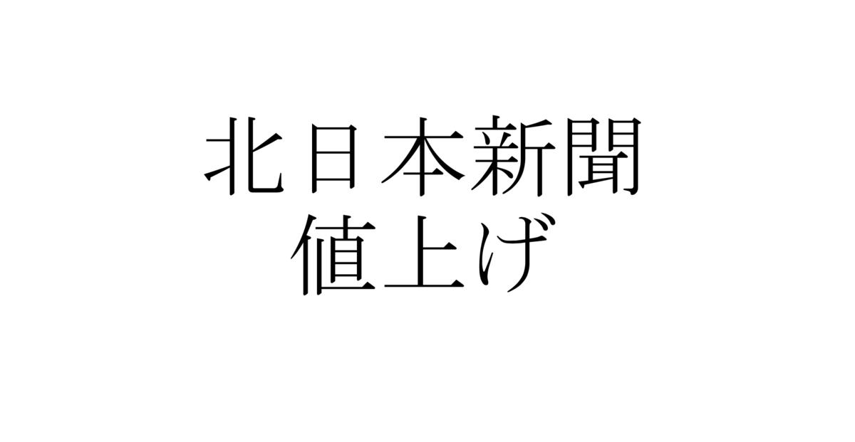 f:id:miyateu:20190719000159p:plain