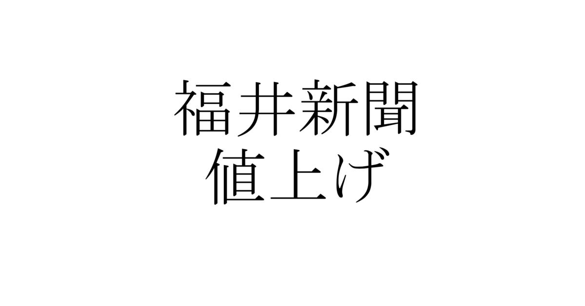 f:id:miyateu:20190721200056p:plain