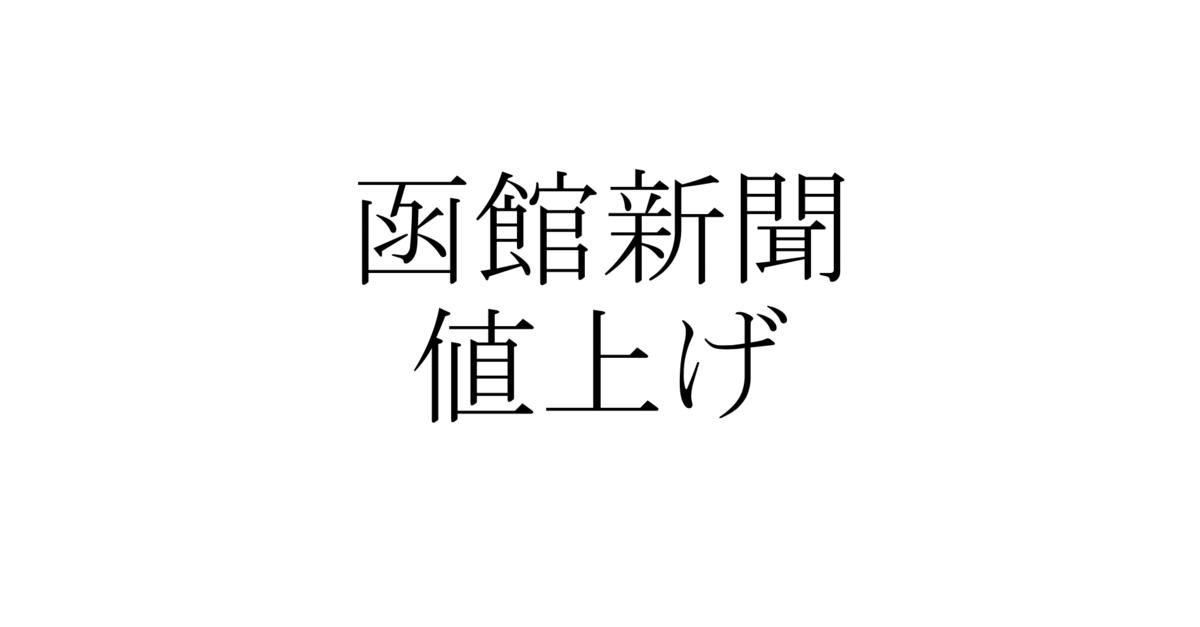 f:id:miyateu:20190724234111p:plain
