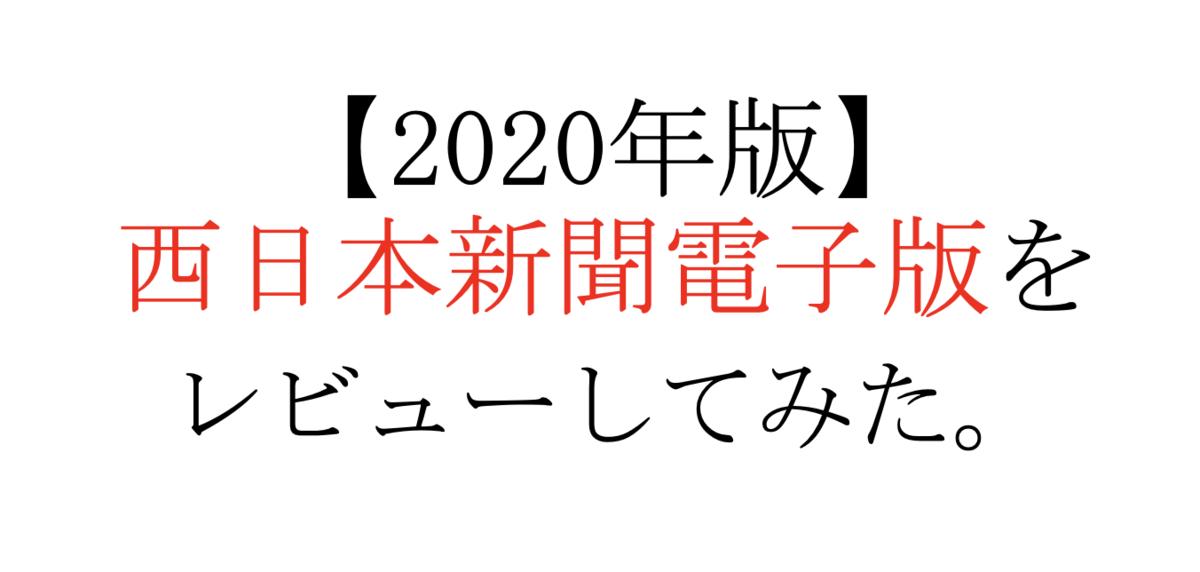 f:id:miyateu:20200809192331p:plain