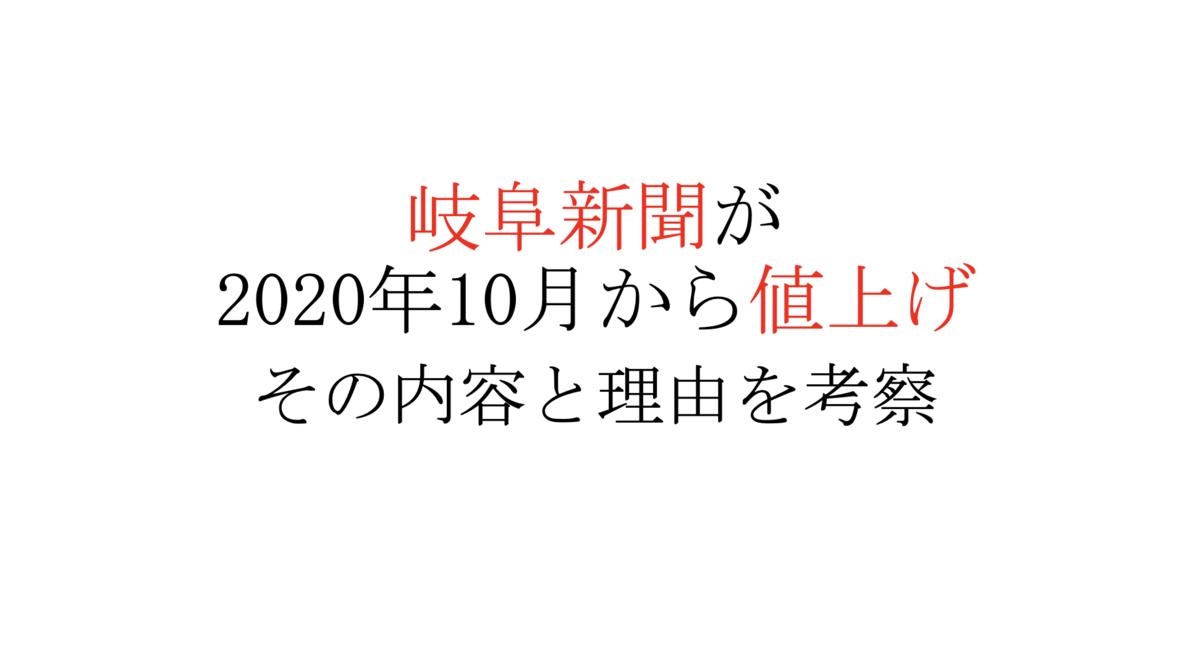 f:id:miyateu:20200925112507p:plain