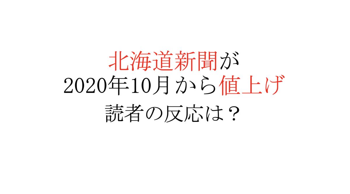 f:id:miyateu:20200926095526p:plain