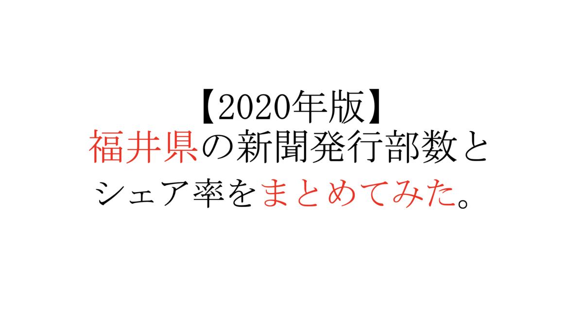 f:id:miyateu:20201101195837p:plain