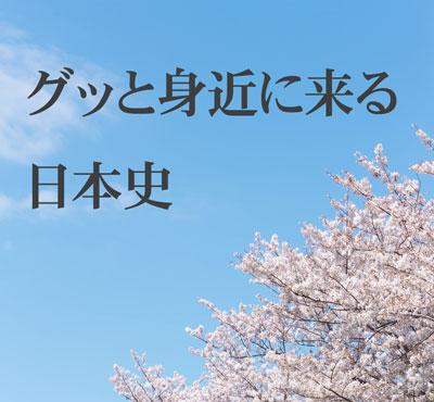 f:id:miyatohru:20170225200010j:plain