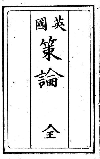f:id:miyatohru:20171128193712j:plain