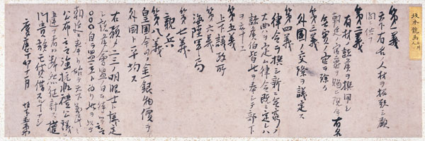 f:id:miyatohru:20171205191237j:plain