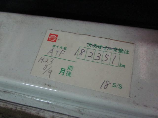トルコン太郎 茨城県