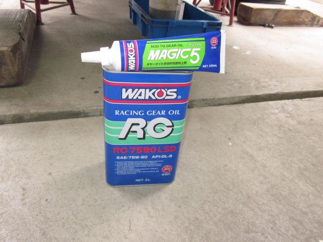 WAKO'S RG7590LSD マジック5