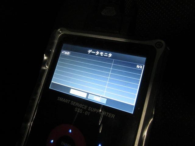 コンピューター診断機