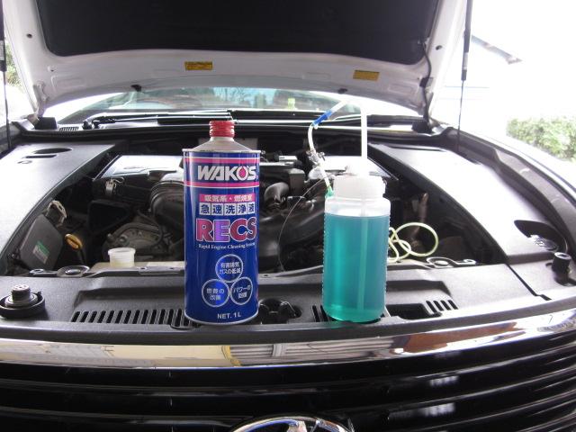 エンジン内部洗浄