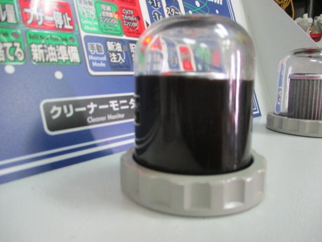 圧送式交換