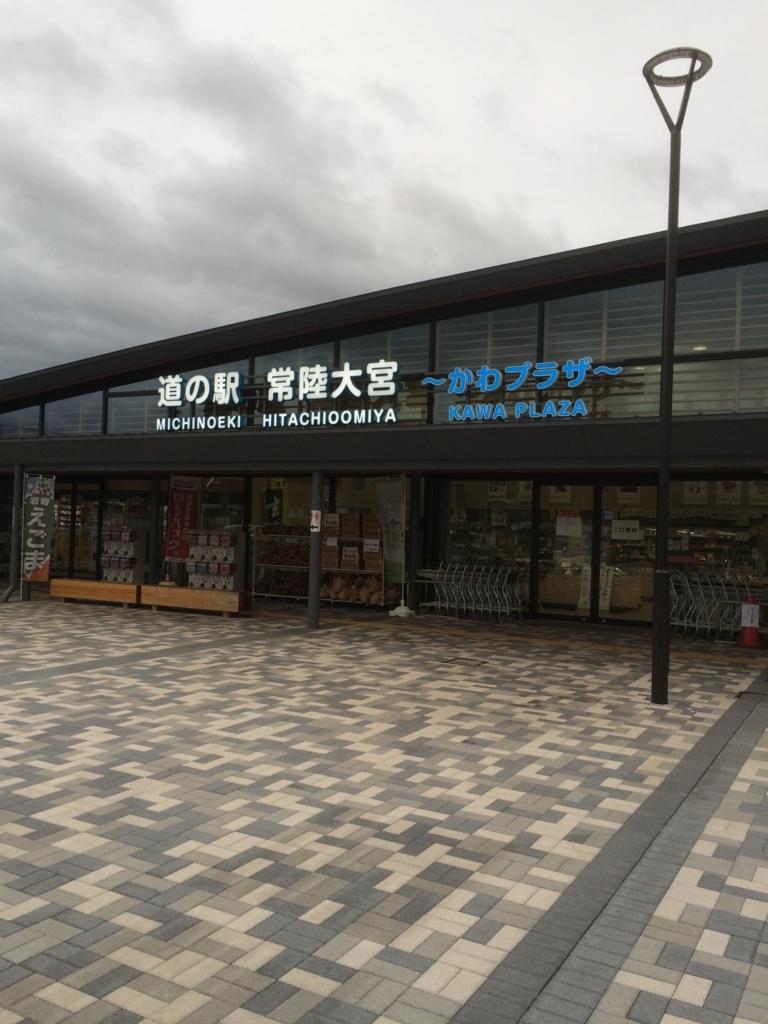 f:id:miyauchi135:20170831235750j:plain