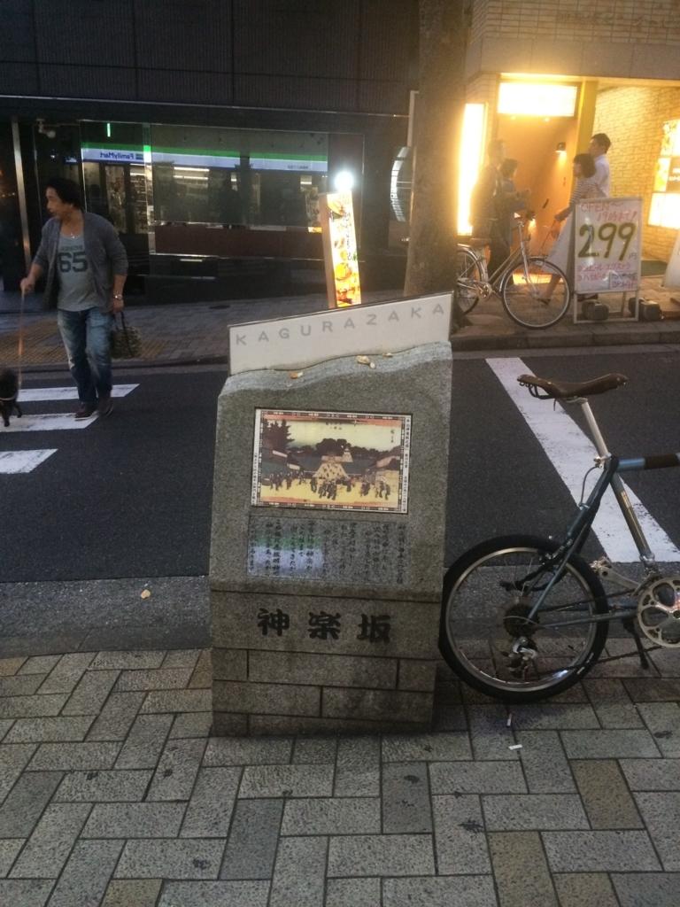 f:id:miyauchi135:20170930234625j:plain