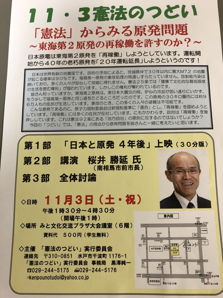 f:id:miyauchi135:20181022231208j:plain