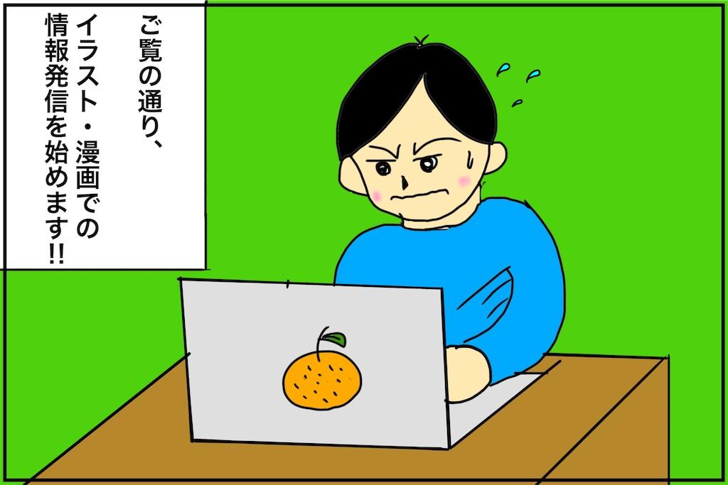 f:id:miyauchi_ikehata:20190510122106j:image