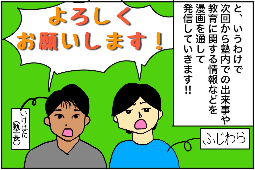 f:id:miyauchi_ikehata:20190512164104p:image