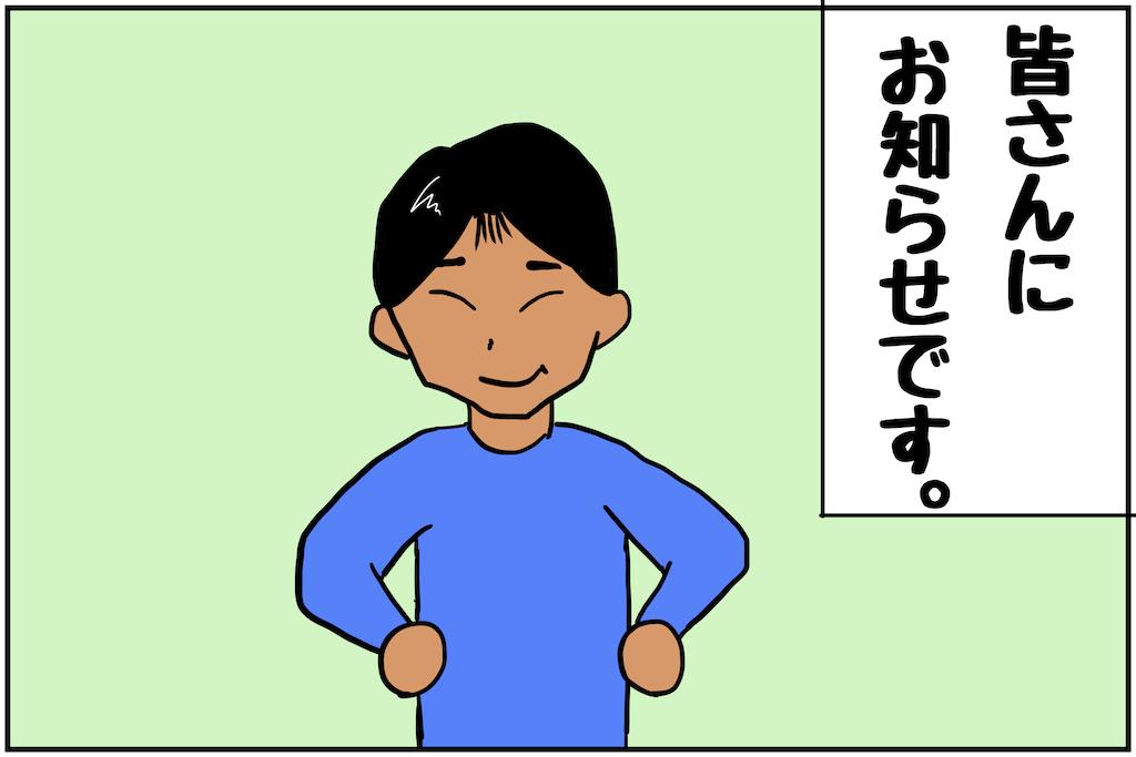 f:id:miyauchi_ikehata:20191231221623p:image