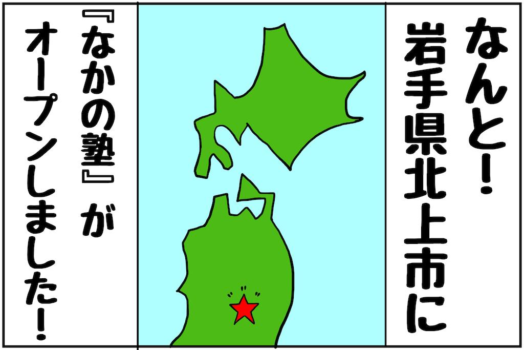 f:id:miyauchi_ikehata:20191231230217p:image
