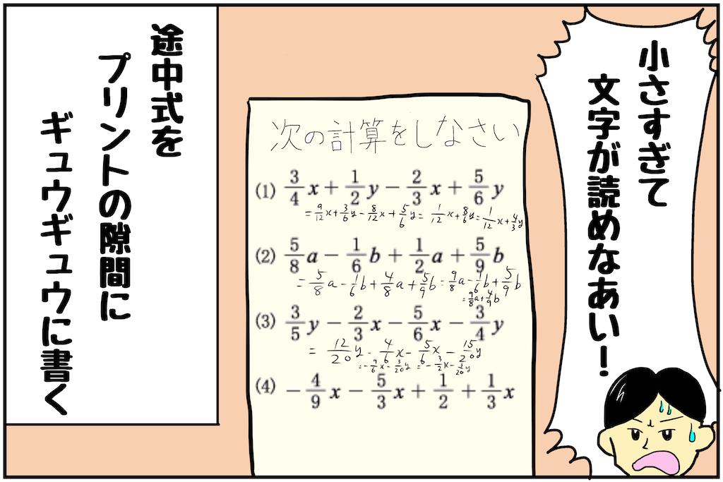 f:id:miyauchi_ikehata:20200112120025p:image