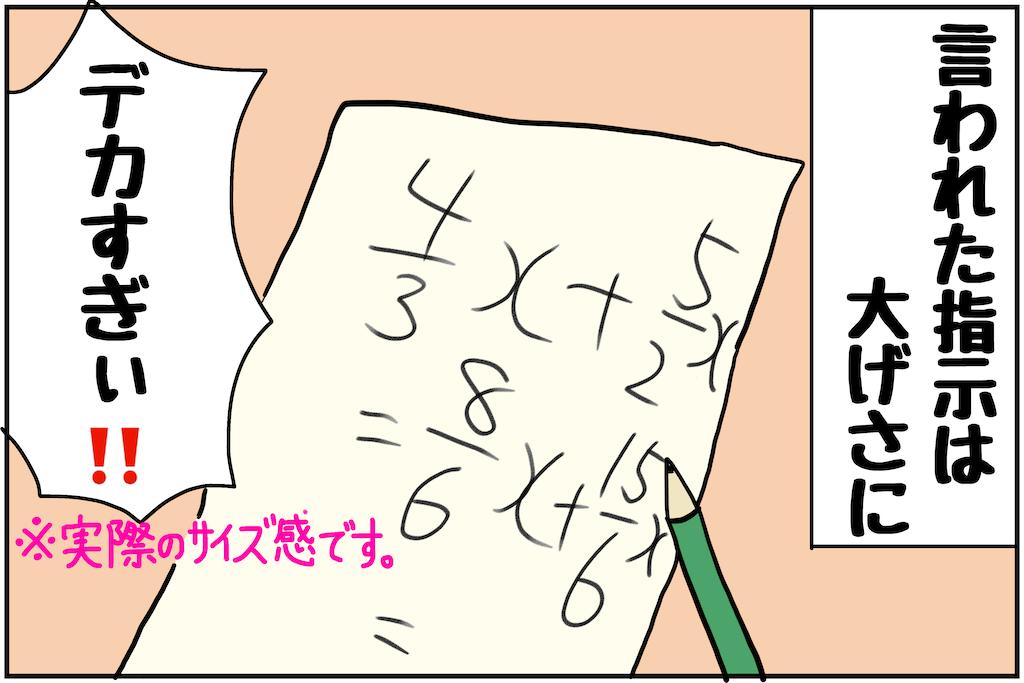 f:id:miyauchi_ikehata:20200112120055p:image