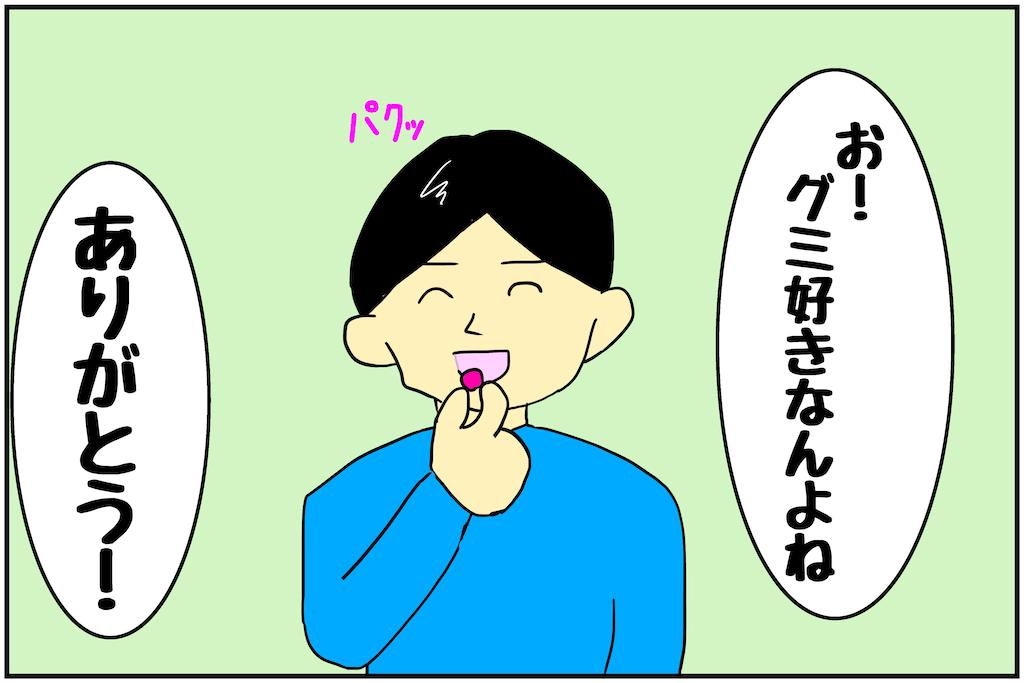 f:id:miyauchi_ikehata:20200119132150p:image