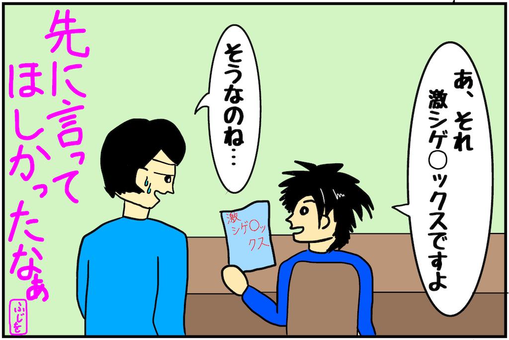 f:id:miyauchi_ikehata:20200119133348p:image