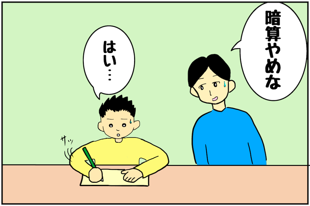 f:id:miyauchi_ikehata:20200202105911p:image