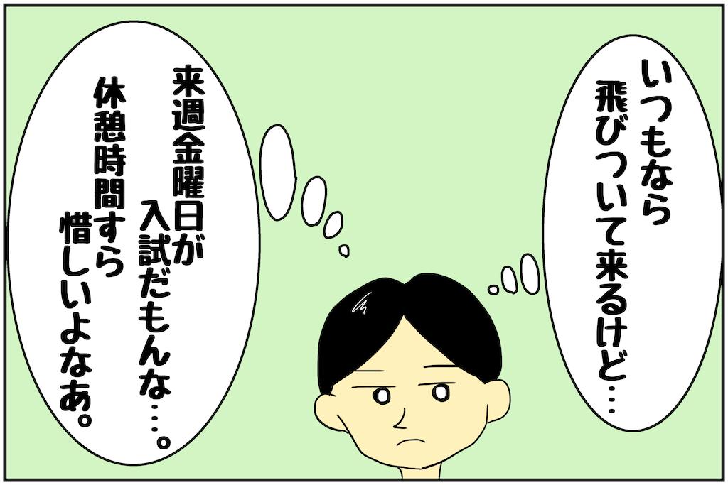 f:id:miyauchi_ikehata:20200209142653p:image