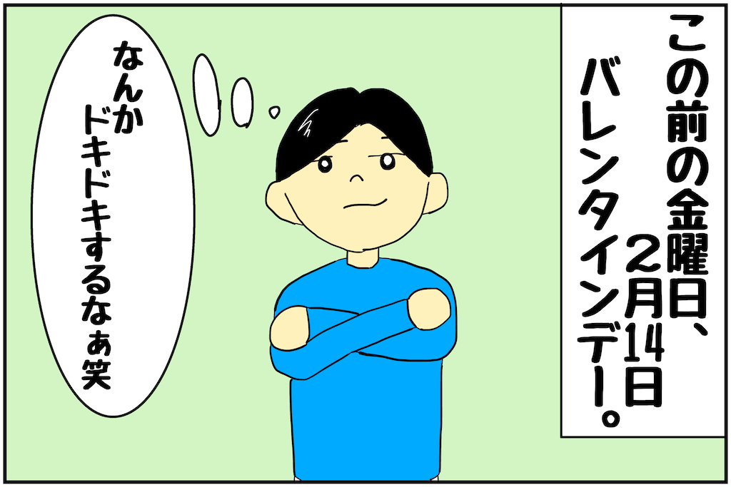 f:id:miyauchi_ikehata:20200216161514p:image