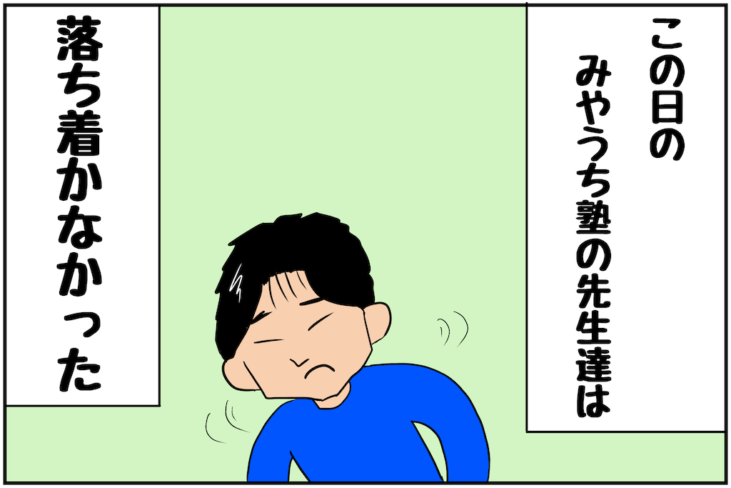 f:id:miyauchi_ikehata:20200216161554p:image