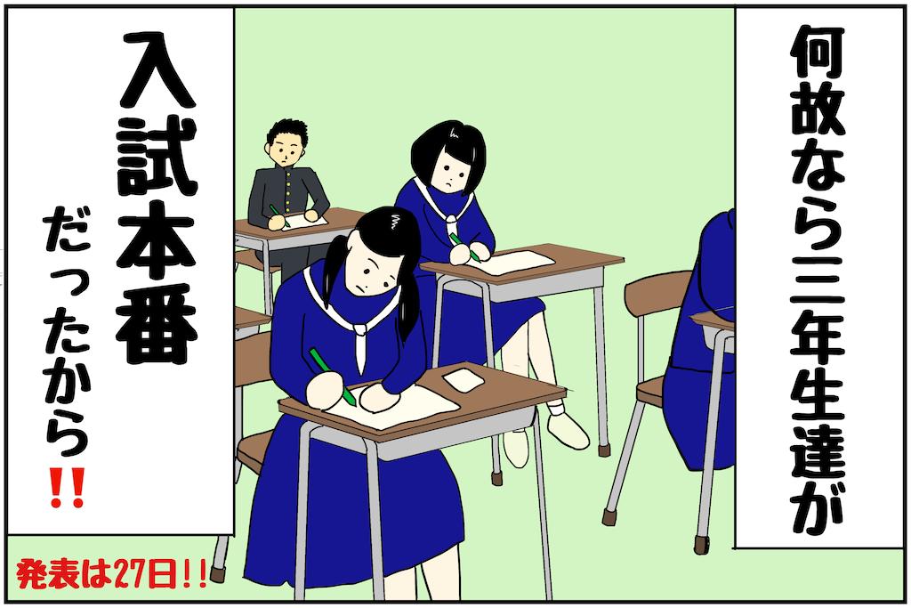f:id:miyauchi_ikehata:20200216161607p:image
