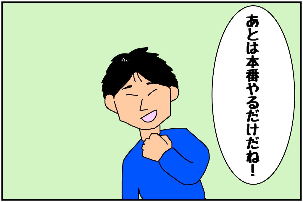 f:id:miyauchi_ikehata:20200323215552p:image