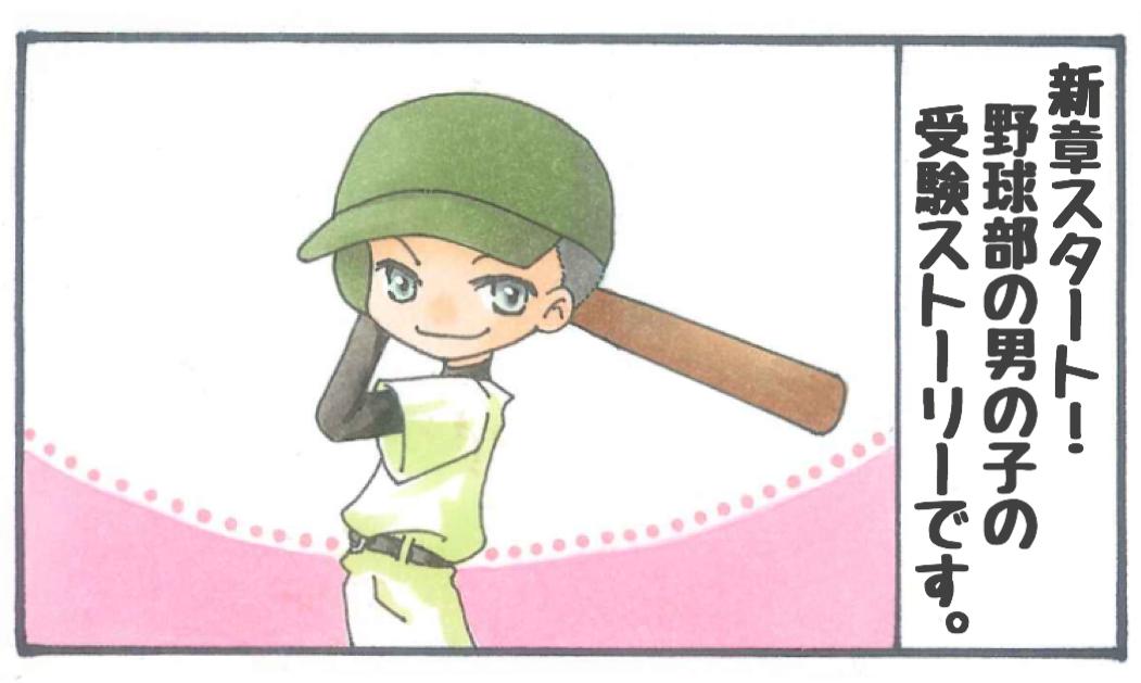 f:id:miyauchi_ikehata:20200413140841p:plain