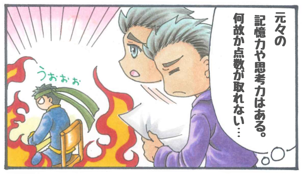 f:id:miyauchi_ikehata:20200413141616p:plain