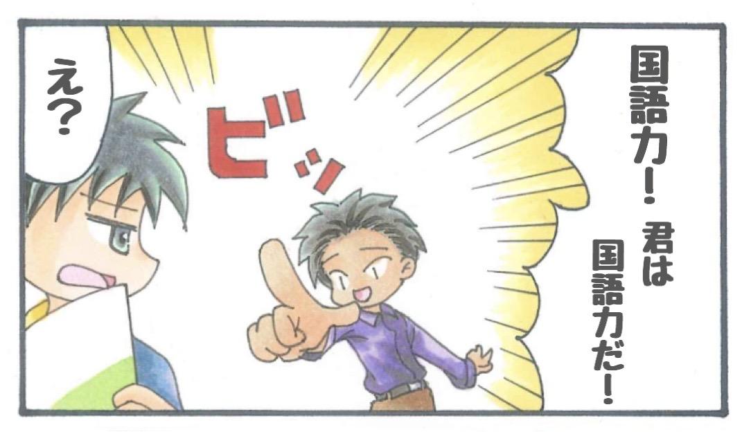 f:id:miyauchi_ikehata:20200419190021j:plain