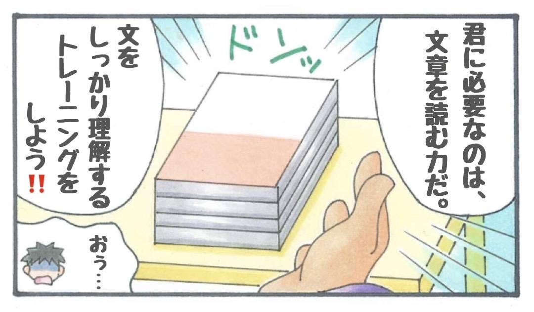f:id:miyauchi_ikehata:20200419190046j:plain