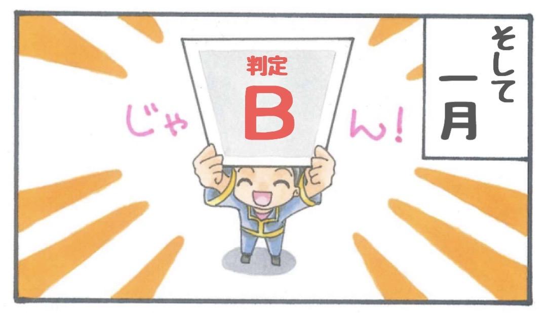f:id:miyauchi_ikehata:20200419190154j:plain
