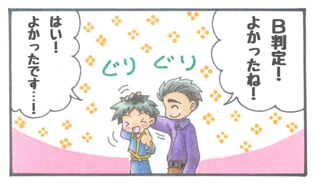 f:id:miyauchi_ikehata:20200427180714j:image