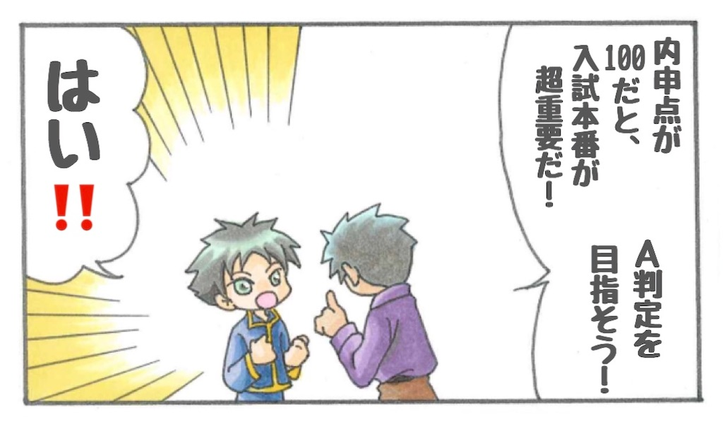 f:id:miyauchi_ikehata:20200512111633j:plain