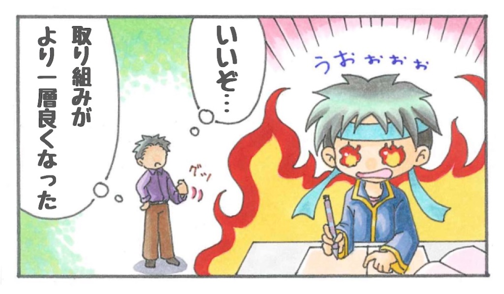 f:id:miyauchi_ikehata:20200512111650j:plain