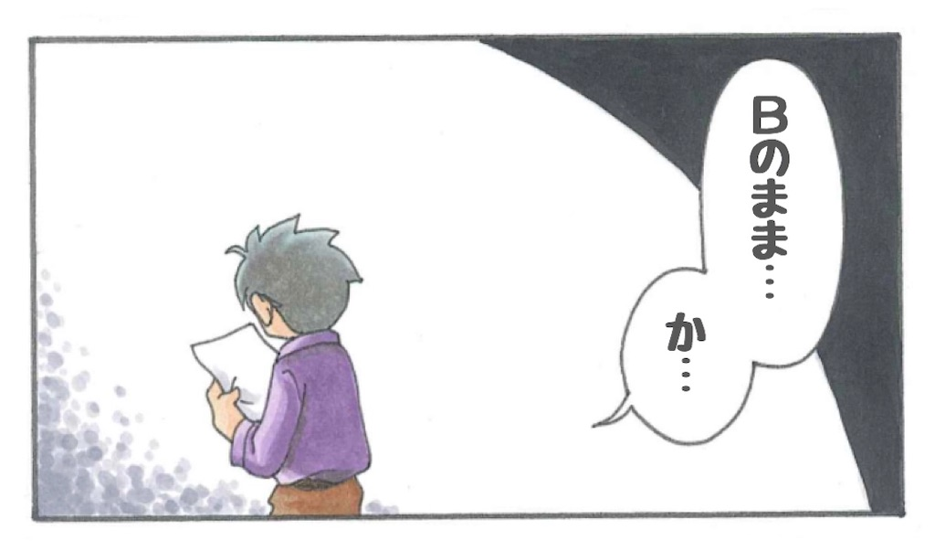 f:id:miyauchi_ikehata:20200512111730j:plain