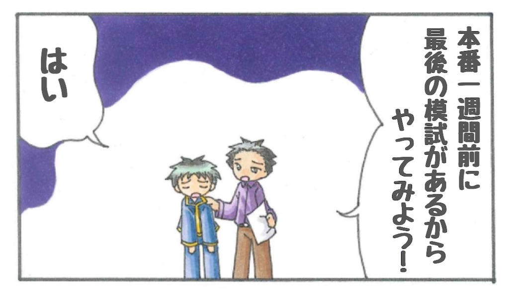 f:id:miyauchi_ikehata:20200513104636j:plain