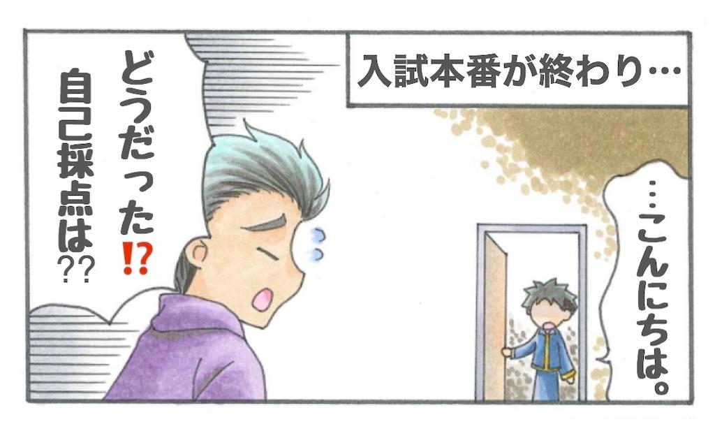 f:id:miyauchi_ikehata:20200526111714j:plain