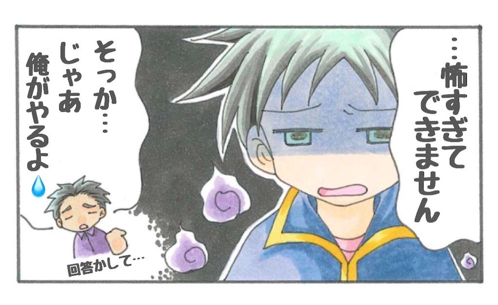 f:id:miyauchi_ikehata:20200526111740j:plain