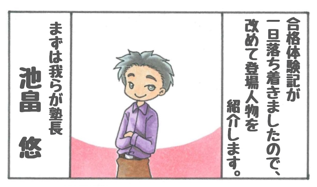 f:id:miyauchi_ikehata:20200721120200j:image